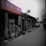 Street in the Hutong
